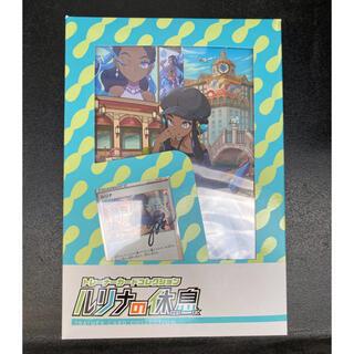 ポケモン(ポケモン)のルリナの休息 トレーナーカードコレクション(Box/デッキ/パック)