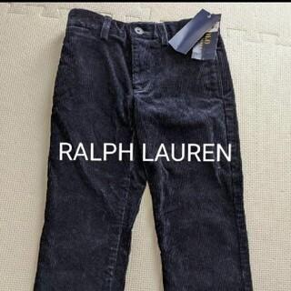 ラルフローレン(Ralph Lauren)の【新品】ラルフローレン コーデュロイパンツ(パンツ/スパッツ)