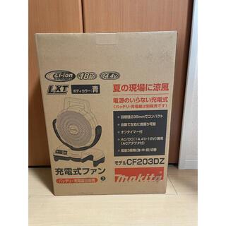 Makita - マキタ CF203DZ
