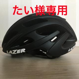 レイザー(LAZER)の【新品未使用】LAZER BLADE+ AF マットブラック/M【ヘルメット】(その他)