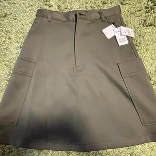 ロンハーマン(Ron Herman)のロンハーマン カーキ色 スカート(ひざ丈スカート)