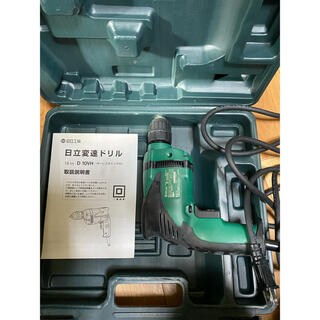 ヒタチ(日立)の日立変速ドリルD10VH(工具/メンテナンス)