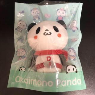 ラクテン(Rakuten)の楽天パンダパンダフルライフコレクション お買い物パンダぬいぐるみ(ぬいぐるみ)