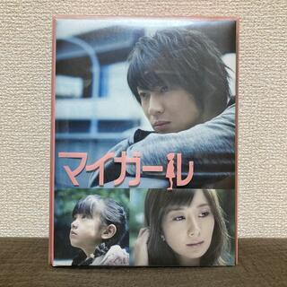 嵐 - マイガール DVD-BOX