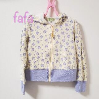 フェフェ(fafa)の【110】フェフェ パーカー(Tシャツ/カットソー)