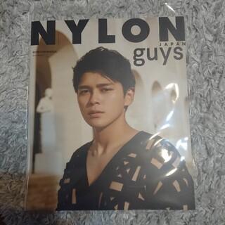 眞栄田郷敦 NYLON guys JAPAN  STYLE BOOK(ニュース/総合)
