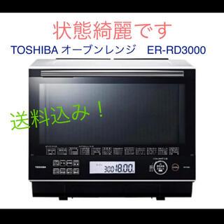 東芝 - TOSHIBA 過熱水蒸気オーブンレンジ ER-RD3000