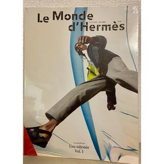 エルメス(Hermes)のLe Monde d'Hermés  2021年春夏版 エルメスの世界 カタログ(ファッション)