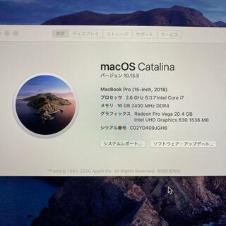 アップル(Apple)のMacbook Pro 2018 15インチ(ノートPC)