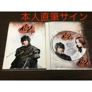 イミンホ 公式グッズ 信義 シンイ OST サウンドトラックCD  韓国版(テレビドラマサントラ)