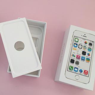 アップル(Apple)のiPhone5s 空箱(その他)