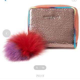 ツモリチサト(TSUMORI CHISATO)の❇️お値下げしました❇️ツモリチサト☆財布(財布)