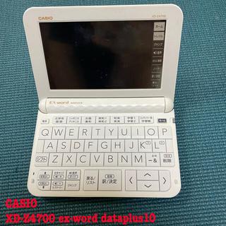 CASIO - CASIO 電子辞書 XD-Z4700 ex-word dataplus10