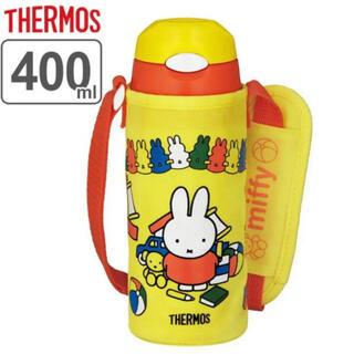 サーモス(THERMOS)の新品 ミッフィー 水筒 真空断熱ストローボトル 400ml サーモス 水筒(キャラクターグッズ)