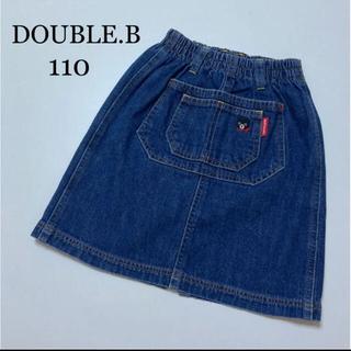 ダブルビー(DOUBLE.B)のミキハウス ダブルビー デニム スカート 110  スリット ファミリア (スカート)