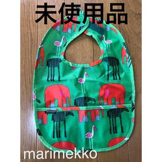 マリメッコ(marimekko)のmarimekko 食事スタイ ビブ(お食事エプロン)