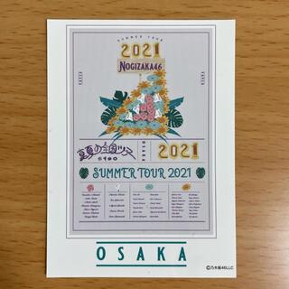 ノギザカフォーティーシックス(乃木坂46)の乃木坂46 真夏の全国ツアー2021 大阪限定 ステッカー(アイドルグッズ)