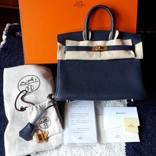 エルメス(Hermes)のHERMES バーキン25 ブルーニュイ バーキン 25センチ ネイビー 紺(ハンドバッグ)