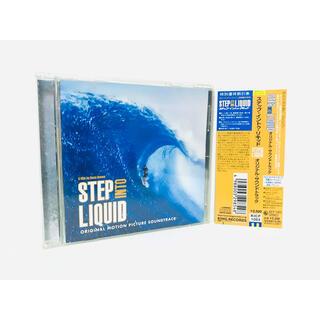 【新品同様】サーフィン映画『ステップイントゥリキッド』サントラCD/国内盤/廃盤(映画音楽)