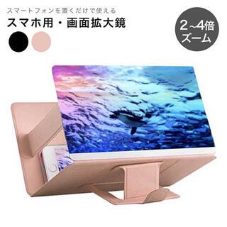 3Dスクリーンフォンプロジェクタースマートフォン用(プロジェクター)