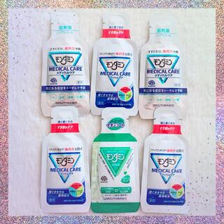 アースセイヤク(アース製薬)のアース製薬♥モンダミン♥メディカルケア 6回分(口臭防止/エチケット用品)
