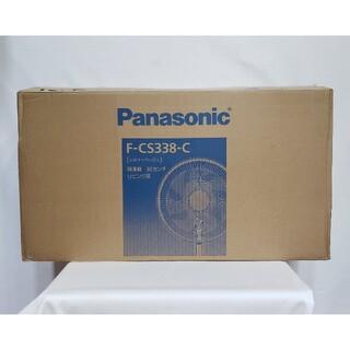 Panasonic - パナソニック リビング扇風機 DCモーター シルキーベージュ F-CS338-C