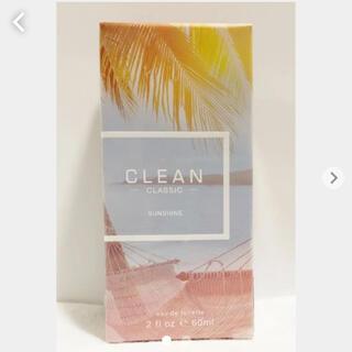 CLEAN - 未開封☆限定品!クリーン クラシック サンシャイン 60ml
