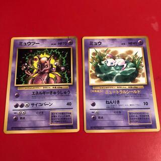 ポケモン(ポケモン)の旧裏 ポケモンカード  ミュウ ミュウツー 2枚セット 無印(シングルカード)