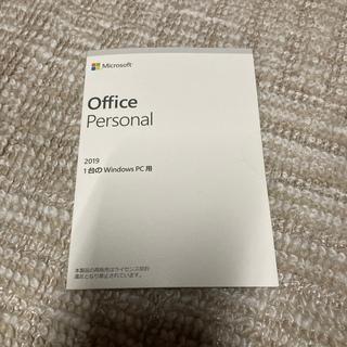 マイクロソフト(Microsoft)のOffice Personal 2019  パソコン付属品  未開封(PC周辺機器)