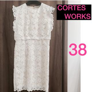 コルテスワークス(CORTES WORKS)のコルテスワークス レースドレス ワンピース 花刺繍 結婚式 パーティー Mサイズ(ひざ丈ワンピース)