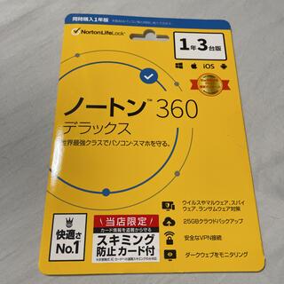 ノートン(Norton)のノートン 360 デラックス 1年(その他)