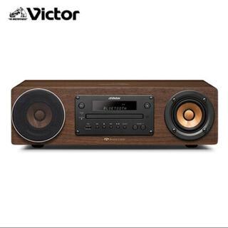 ビクター(Victor)のVictor EX-D6 ウッドコーンシリーズ(その他)