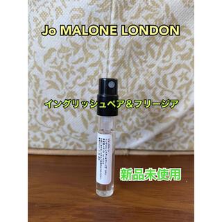 ジョーマローン(Jo Malone)のイングリッシュペアー フリージア 1.5ml ジョーマローン Jo MALONE(香水(女性用))