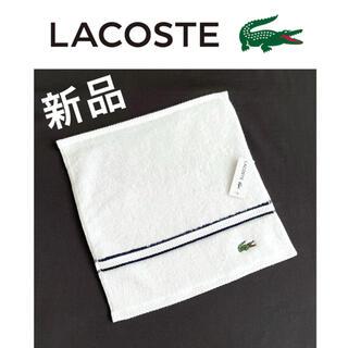 ラコステ(LACOSTE)の新品ラコステ タオルハンカチ 白 ホワイト LACOSTE ギフト男性用 女性用(ハンカチ/ポケットチーフ)