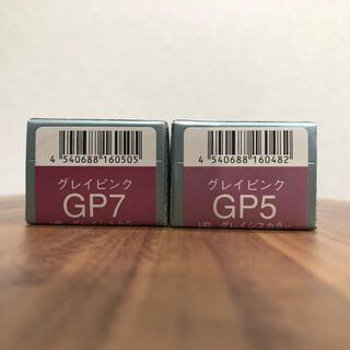 ナプラ(NAPUR)のナプラ グレイシスカラー 2本(カラーリング剤)