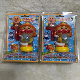 アンパンマン(アンパンマン)のアンパンマン クルクルふろっピュー 2個セット 水遊び 水鉄砲 お風呂 プール(お風呂のおもちゃ)