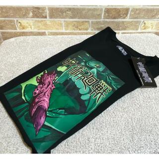 バンダイ(BANDAI)のレア 呪術廻戦 tシャツ 半袖 ブラック L(Tシャツ/カットソー(半袖/袖なし))