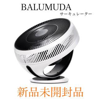 バルミューダ(BALMUDA)のBARUMUDA(バルミューダ)サーキュレーター(サーキュレーター)