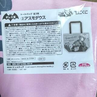 アキタショテン(秋田書店)のDB様専用(キャラクターグッズ)