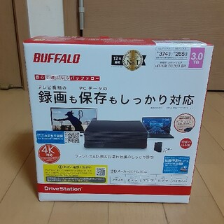 バッファロー(Buffalo)のbuffalo外付けハードディスク(3.0TB)HR-NRLD3.0U3-BA(その他)