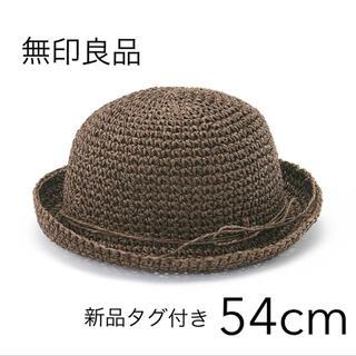 ムジルシリョウヒン(MUJI (無印良品))の【新品タグ付き】無印良品❁折りたためる帽子 ブラウン 54cm(帽子)