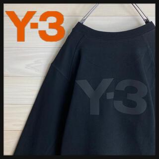 ワイスリー(Y-3)の【即完売モデル】ワイスリー☆バックプリント入りスウェット 入手困難 人気カラー(スウェット)