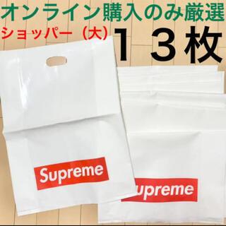 シュプリーム(Supreme)のSupreme ショッパー ショップ袋 ボックスロゴ ロゴ シュプリーム(その他)