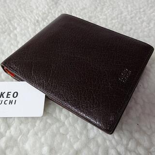 TAKEO KIKUCHI - 【新品/本物】TAKEO KIKUCHI 二折財布/チョコ「NO.177624」