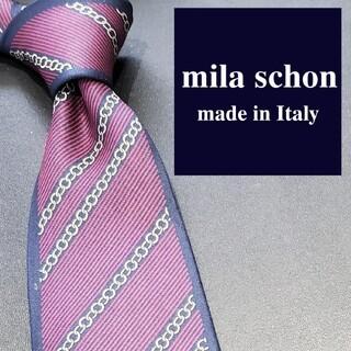 ミラショーン(mila schon)のミラーショーン ブランド ネクタイ メンズ チェーン ストライプ 紺 紫(ネクタイ)
