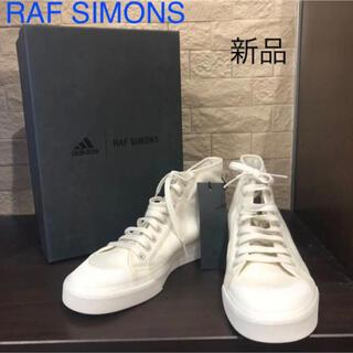 ラフシモンズ(RAF SIMONS)の新品タグ付き ラフシモンズ アディダスオリジナルス スニーカー 26cm(スニーカー)