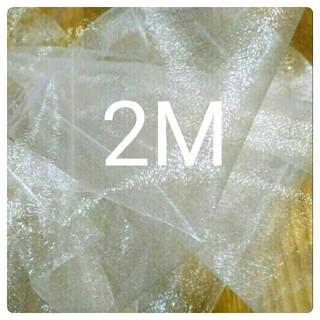 2m チュールレース ホワイト 結婚式 ウエディング ウエルカムボード(ウェルカムボード)