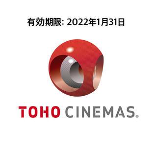 トウホウ(東邦)のTCチケット TOHOシネマズ  2枚(その他)
