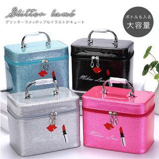 【新品】コスメボックス コスメ収納 メイク 化粧品 大容量 かわいい グリッター(メイクボックス)