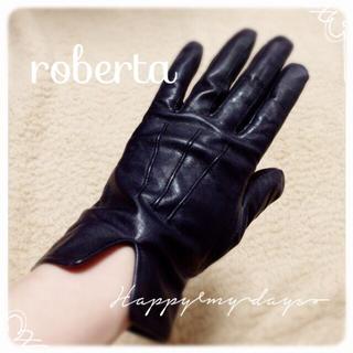 ロベルタディカメリーノ(ROBERTA DI CAMERINO)のroberta♡本革グローブ♡ブラック♡手のラインが綺麗です(手袋)